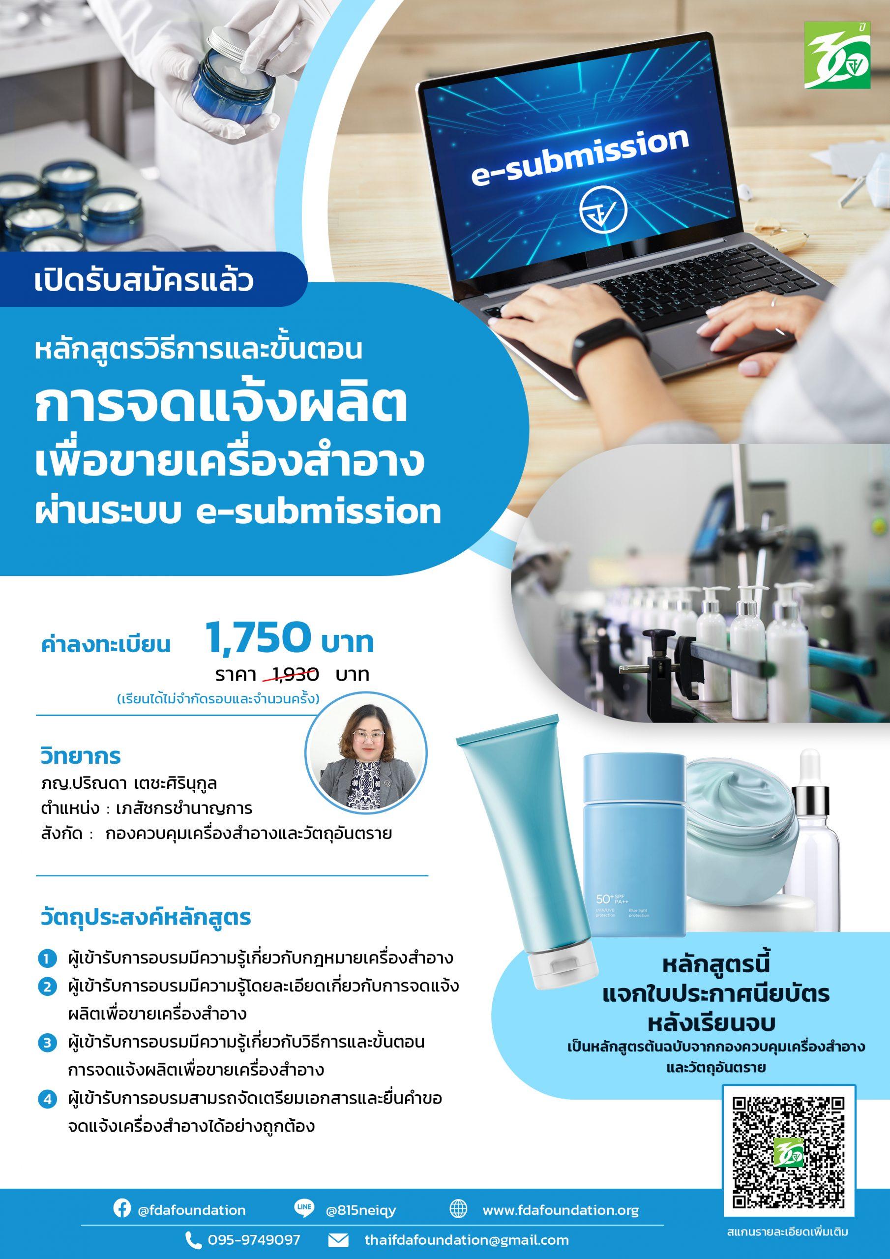 FDA09_A4[1]